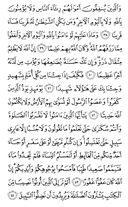 Page-85