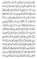страница-85