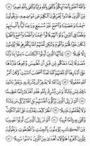 страница-86