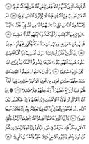 Page-87