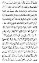 страница-87