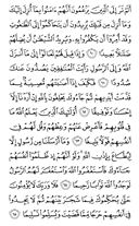 Page-88