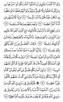 Page-89