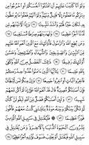 страница-89