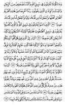 страница-90