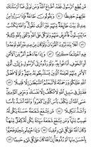 страница-91