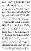 Page-92