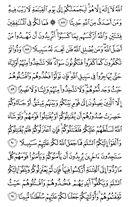 страница-92