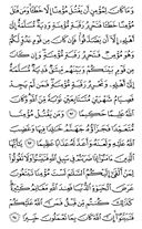 Page-93