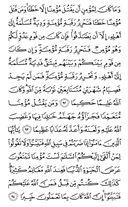 страница-93