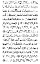 Page-95