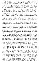 Page-96