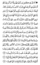 Page-97