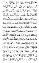 страница-97