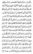 страница-98