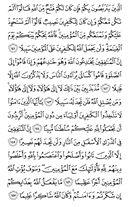 страница-101