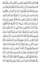 Page-102