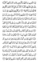 Page-103