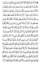 Page-104