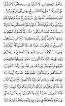 Page-105