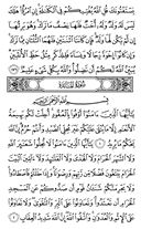 Page-106