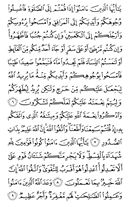 Page-108