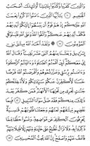 Page-109