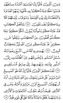 Page-110