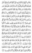 Page-111