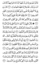 Page-112