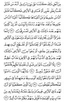 Page-113