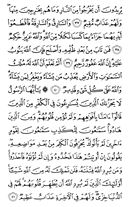 Page-114