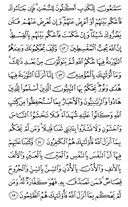 Page-115