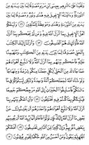 Page-116