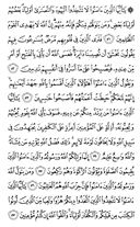 Page-117