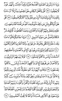 Page-118