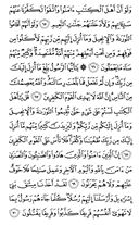 Page-119