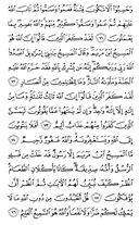 Page-120