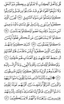 Page-121