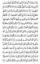 страница-122