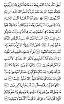 Page-124