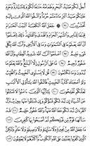 страница-124