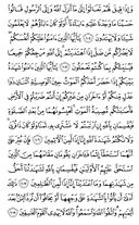 Page-125