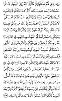 страница-125