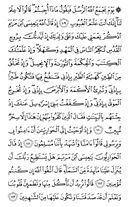 Page-126
