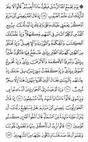 страница-126