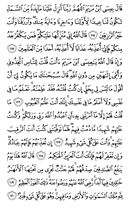 Page-127