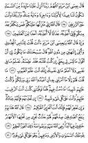 страница-127