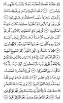 Page-129
