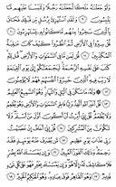 страница-129